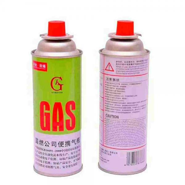 220g 250g China manufacturing best high quality butane gas cartridge canister