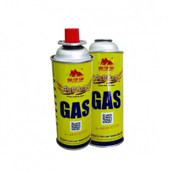 220g/190g/227g Foldable Butane Gas Canister Camping Fire Stove